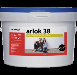 Arlok 38 1.3кг